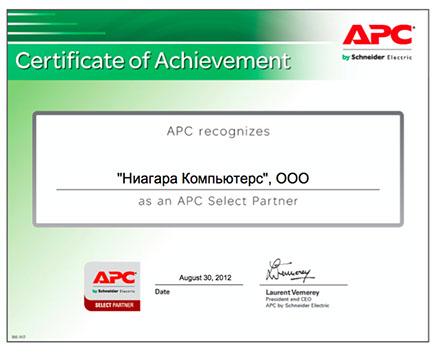 Сертификат APC Select Partner