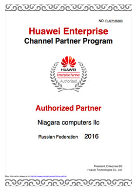Сертификат Huawei Enterprise Channel Partner Program