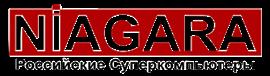 Ниагара компьютерс — российские суперкомпьютеры