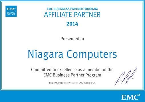 Сертификат EMC Affiliate Partner
