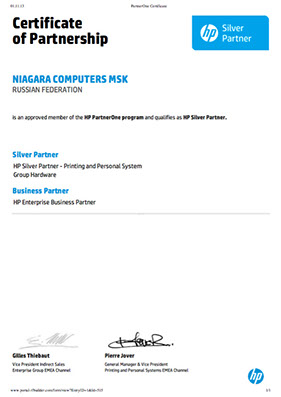 Сертификат HP Silver Partner