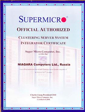 Сертификат о признании выдающимся дистрибьютором Supermicro